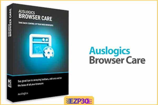 دانلود برنامه ی Auslogics Browser Care ورژن v2.0.0.0 – نرم افزار پاک کردن نوارابزارها و پلاگین های مزاحم از مرورگر