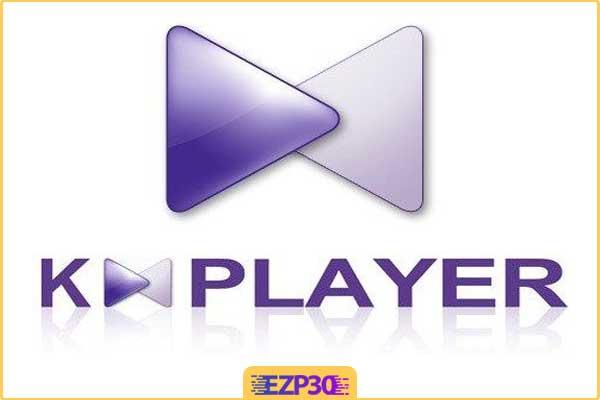 دانلود KMPlayer برای کامپیوتر – نرم افزار کی ام پلیر ویندوز
