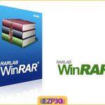 دانلود برنامه WinRAR برای کامپیوتر – وین رر نرم افزار مدیریت فایل های فشرده