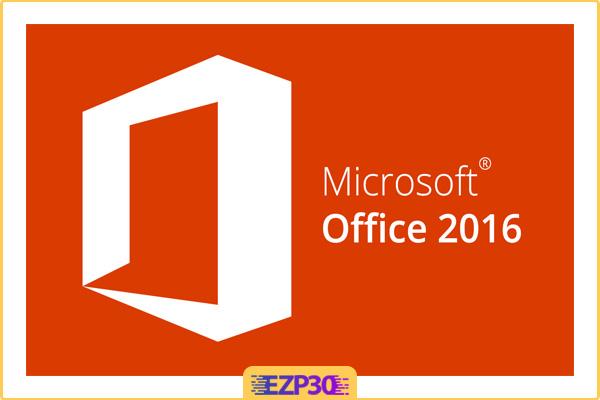 دانلود Office 2016 به همراه اپدیت نرم افزار افیس 2016 برای کامپیوتر