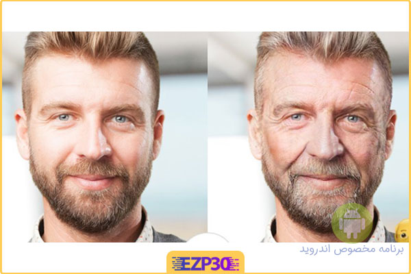 دانلود برنامه فیس اپ با لینک مستقیم برنامه تغییر چهره دانلود face app
