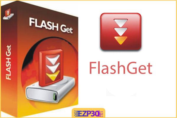 دانلود برنامه FlashGet ورژن 1.96 + 3.7.0.1220 – نرم افزار مدیریت دانلود