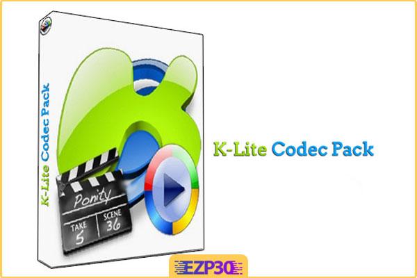 دانلود برنامه K-Lite Mega Codec Pack ورژن 15.2.5 x86/x64 – کامل ترین نرم افزار پخش فایل های صوتی و تصویری
