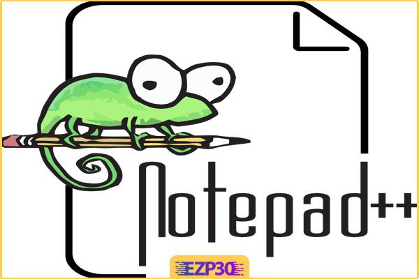 دانلود Notepad++ نوت پد++ – نرم افزاری برای ویرایش نوشته