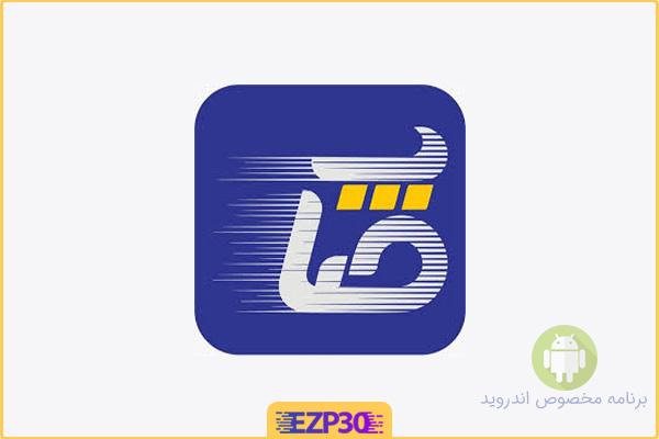 دانلود برنامه صاپ برای اندروید – سامانه رمز یکبار مصرف (رمز پویا) بانک صادرات