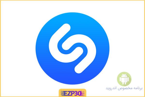 دانلود شازم – Shazam برنامه یافتن اهنگ اندروید