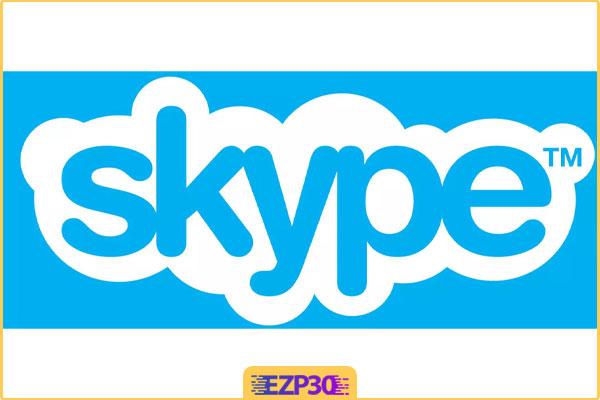 دانلود برنامه اسکایپ برای ویندوز
