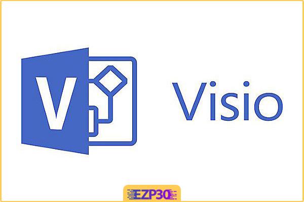 دانلود Microsoft Visio Professional 2016 – نرم افزار طراحی نمودار