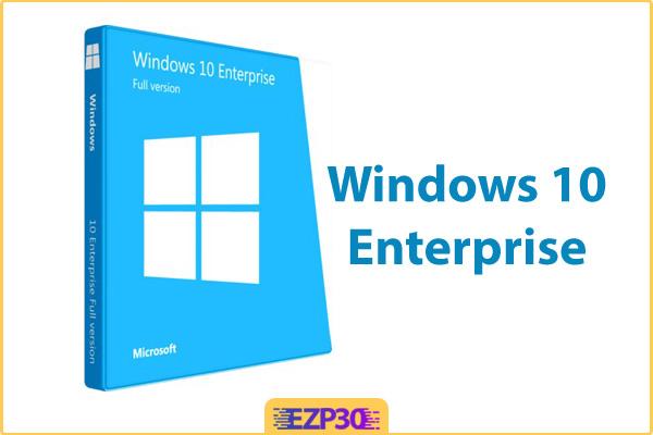 دانلود ویندوز 10 کامپیوتر جدیدترین نسخه Windows 10 به همراه کرک و فعال ساز
