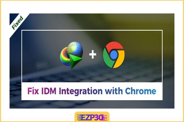 نحوه ی دانلود با اینترنت دانلود منیجر (IDM) از گوگل کروم