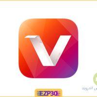 دانلود برنامه Vidmate – نرم افزار ویدمیت نسخه جدید اندروید
