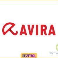 دانلود آنتی ویروس اندروید – ویروس کش اندروید Avira Antivirus Security 6.3.0