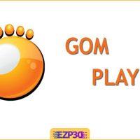 دانلود gom player برای کامپیوتر – برنامه پخش ویدیو