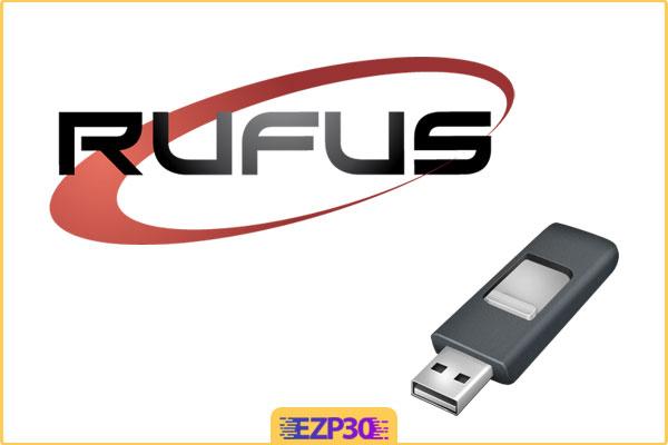 دانلود نرم افزار Rufus – برنامه تبدیل ISO به USB