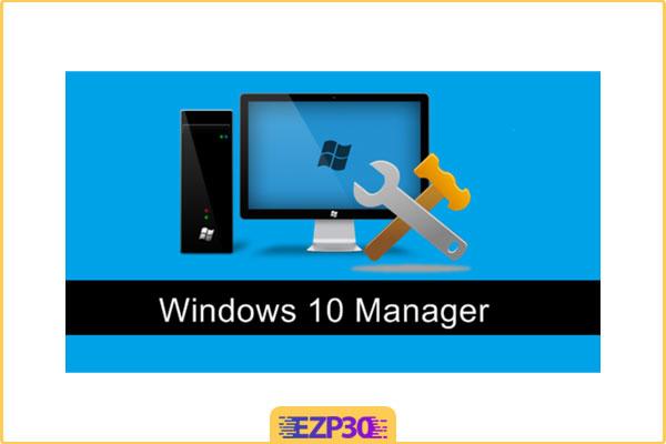 دانلود بهینه ساز ویندوز 10 – برنامه مدیریت Widnows 10 Manager