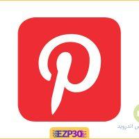دانلود برنامه Pinterest برای اندروید – نصب نرم افزار پینترست با لینک مستقیم