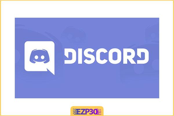 دانلود برنامه دیسکورد برای کامپیوتر – Discord برای PC