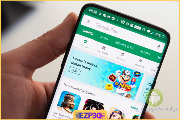 دانلود فروشگاه Play برای سامسونگ گوگل پلی استور اندروید با لینک مستقیم
