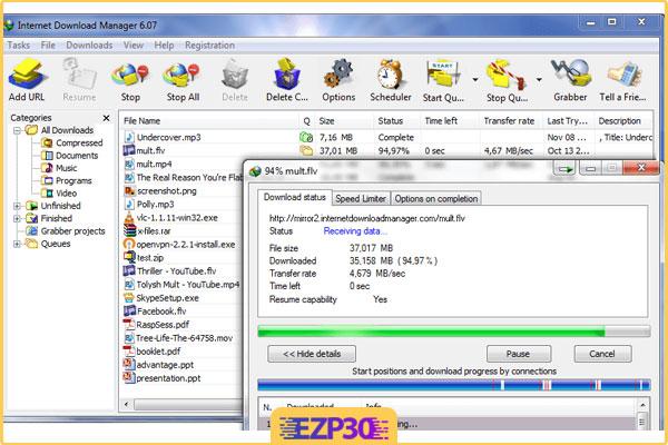 دانلود برنامه برای اینترنت دانلود منیجر نرم افزار Internet Download Manager برای کامپیوتر