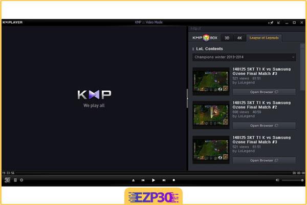 دانلود KMplayer برای کامپیوتر عکس