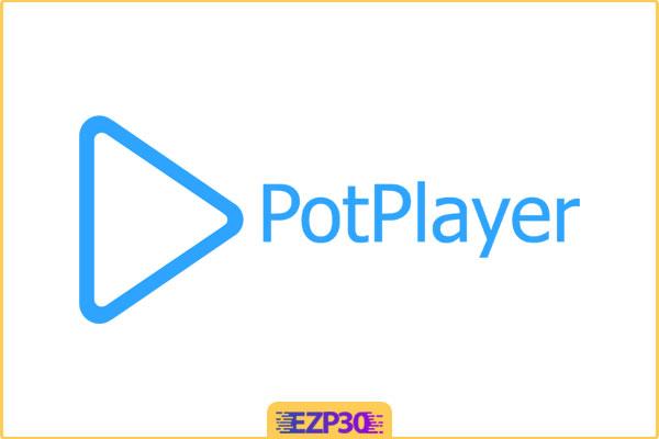 دانلود نرم افزار PotPlayer اخرین ورژن – برنامه پات پلیر برای کامپیوتر