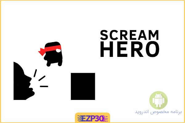 دانلود بازی Scream Go Hero برای اندروید ٬ فریاد قهرمان – داد بزن و بازی کن
