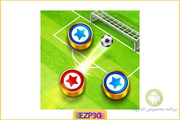 دانلود بازی Soccer Stars – ساکر استارز به همراه هک برای اندروید