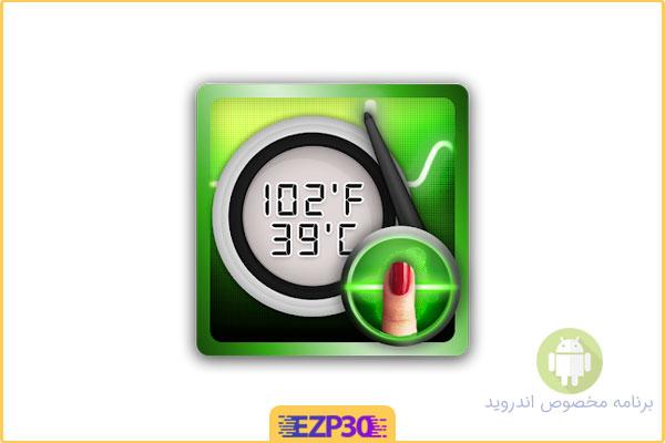 دانلود برنامه تب سنج برای اندروید – برنامه دماسنج دیجیتال برای دمای بدن
