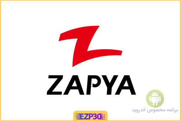 دانلود برنامه زاپیا برای اندروید – Zapya apk جدید برای گوشی سامسونگ و …