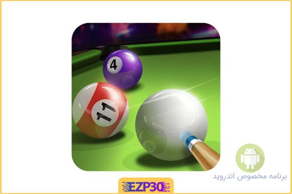 دانلود بازی بیلیارد آنلاین برای اندروید 8 Ball Pool با نسخه پول بی نهایت