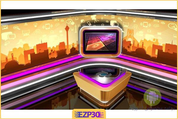 دانلود اپلیکیشن مسابقه بر خط شو شبکه 5 Barkhat Show