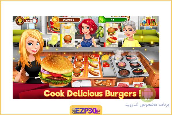 دانلود بازی Cooking Simulator برای اندروید تصویر