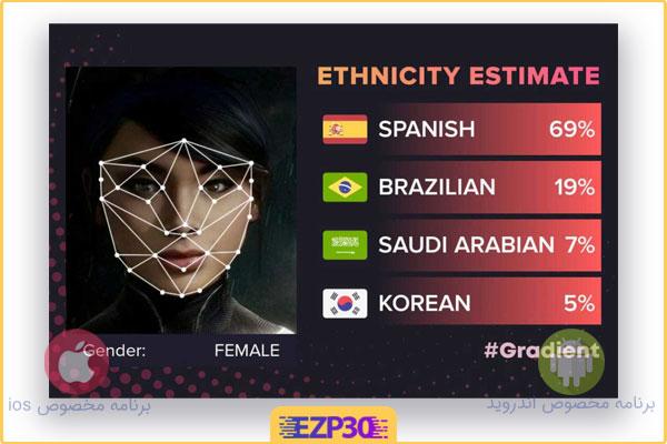 دانلود برنامه ethnicity estimate اندروید ، برنامه گرادینت ملیت