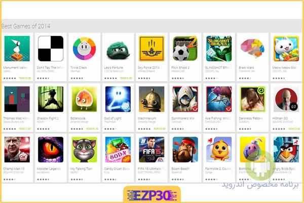 عکس دانلود برنامه Google Play Games گوگل پلی گیم