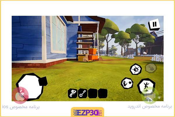 دانلود بازی سلام همسایه برای اندروید - hello neighbor