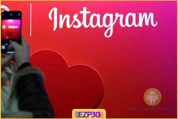 دانلود برنامه اینستاگرام instagram اخرین ورژن