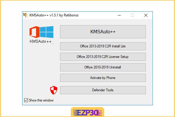 دانلود فعال ساز ویندوز فعال ساز افیس KMSAuto