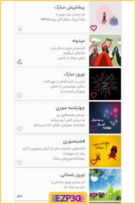 عکس Musical Postcards
