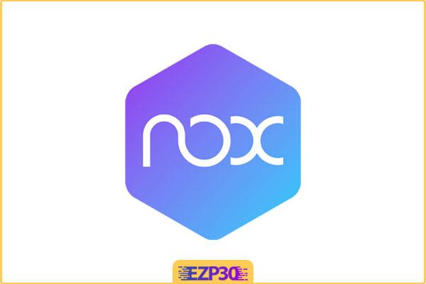 دانلود بهترین برنامه شبیه ساز اندروید – Nox App Player برای کامپیوتر