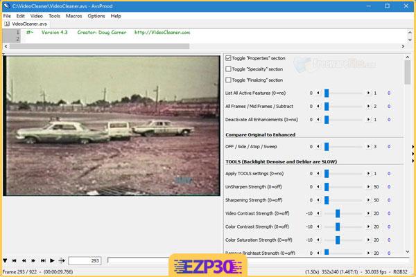 دانلود نرم افزار Video Cleaner برنامه بهبود کیفیت فیلم دوربین مدار بسته