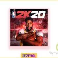 دانلود بازی NBA 2k20 برای اندروید بازی بسکتبال برای موبایل