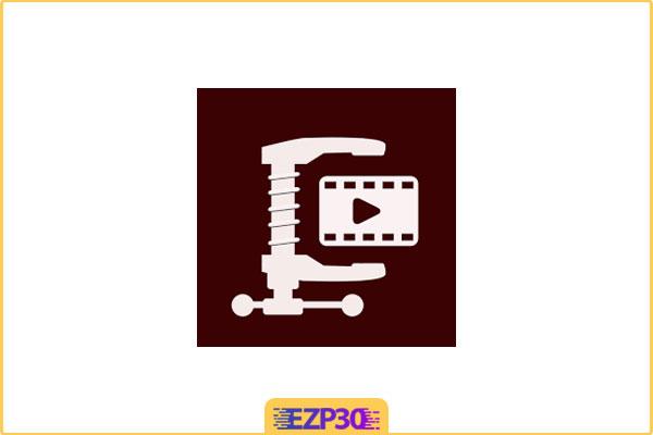 دانلود نرم افزار Advanced Video Compressor برنامه کم کردن حجم ویدیو
