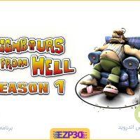 دانلود بازی همسایه جهنمی 1 برای اندروید و ایفون – Neighbours from Hell