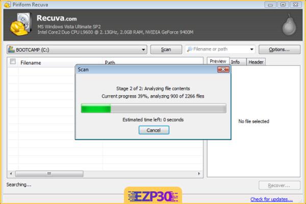 دانلود نرم افزار Recuva File Recovery برای ویندوز