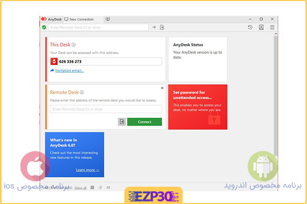 دانلود نرم افزار anydesk برای ویندوز 7