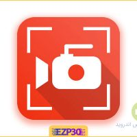 دانلود برنامه az screen recorder برای اندروید – نرم افزار فیلم برداری از صفحه