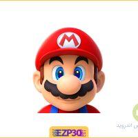 دانلود بازی ماریو اندروید ( قارچ خور ) – بازی super mario HD
