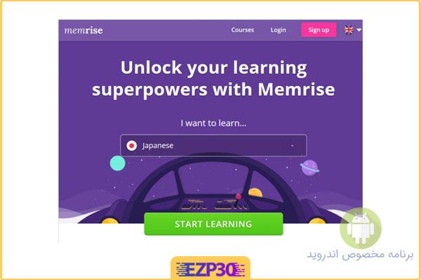 بهترین نرم افزار آموزش زبان انگلیسی اندروید