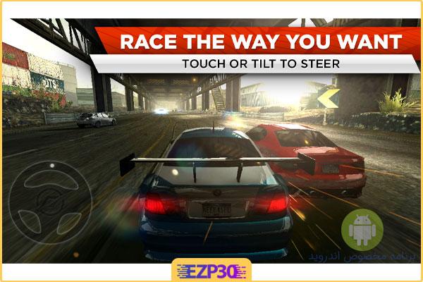 دانلود بازی Need For Speed Most Wanted بازی نید فور اسپید ماست وانتد برای اندروید