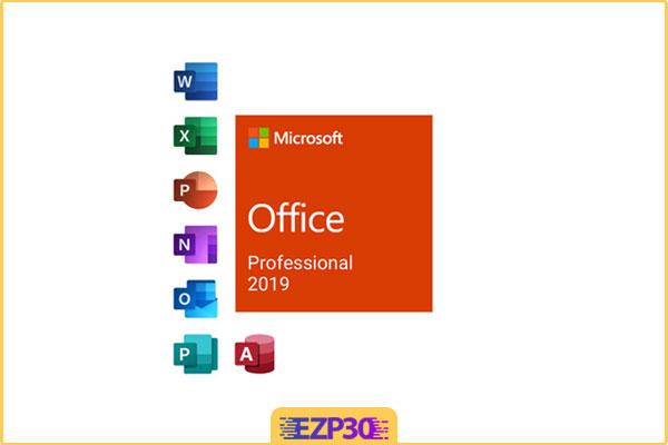 دانلود آفیس 2019 برای کامپیوتر